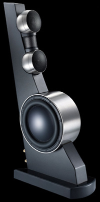 Gallo Reference 3.5 loudspeaker without grille